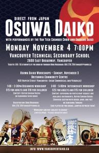 Osuwa-Poster-900